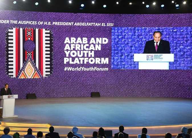 ملتقى الشباب العربي الإفريقي خلق صورة إيجابية للدولة المصرية ويدشن مرحلة جديدة من التكامل بين مصر والدول الإفريقية
